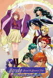 Haruka: Beyond the Stream of Time – A Tale of the Eight Guardians