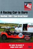 A Racing Car Is Born