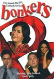 Bonkers (2007)