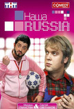 Nasha Russia