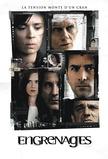 Spiral (2005)