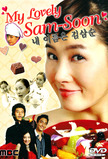 My Lovely Sam-Soon