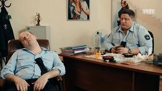 полицейский с рублёвки 2017 1 сезон 1серия