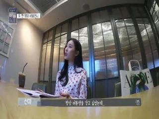 TV Time - Secret Unnie S01E02 - Episode 2 (TVShow Time)