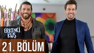 TV Time - Erkenci Kus S01E21 - Ayrılmaz İkili (TVShow Time)