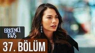 TV Time - Erkenci Kus S01E37 - Bir Ömür Boyu (TVShow Time)