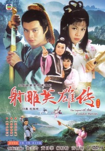 condor heroes 1983 eng subs complete
