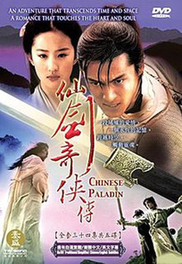 Chinese Paladin