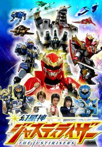 TV Time - Chouseishin Series (TVShow Time)