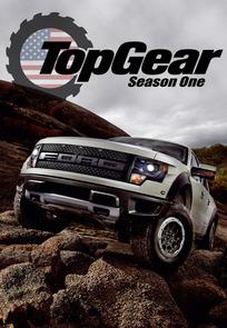 Top Gear (US)