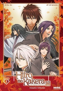 Hiiro no Kakera ~ The Tamayori Princess Saga