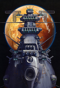 Star Blazers: Space Battleship Yamato 2199