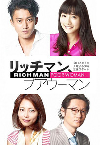 TV Time - Rich Man, Poor Woman (TVShow Time)