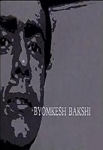 TV Time - Byomkesh Bakshi (TVShow Time)