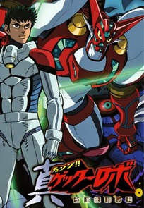 Shin Getter Robo - The Last Day On Earth