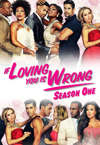 if loving you is wrong update