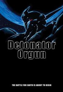 Detonator Orgun