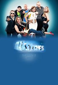 TV2 Allstars