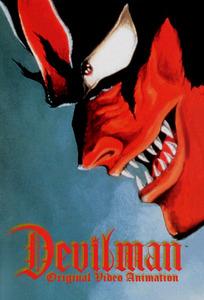 Devilman OVA