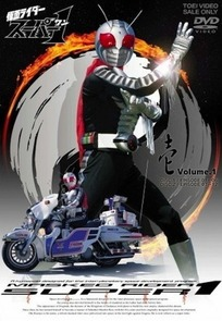 TV Time - Kamen Rider (TVShow Time)
