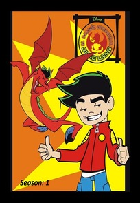 american dragon jake long episode 7 professor rotwoods thesis Preview and download your favourite episodes of american dragon: jake long, season 1, or the entire series thesis, desperate to collect reward money to buy his friends new skateboarding equipment, jake embarks on a side-splittingly futile attempt to provide professor rotwood with proof of the existence of dragon.