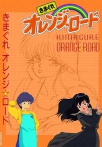 Kimagure Orange Road