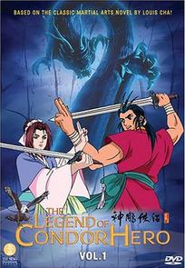 Legend of the Condor Hero (2001)