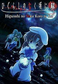 When They Cry - Higurashi